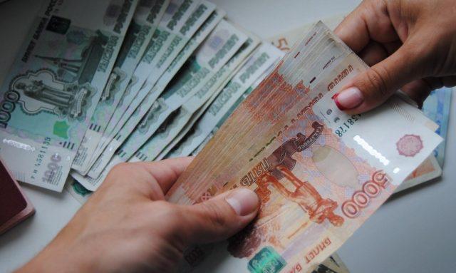 Реквизиты для оплаты страховых взносов в 2020 году ип за себя тольятти