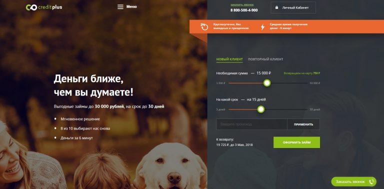 оао сбербанк россии юридический адрес новосибирск