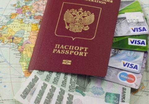 список мфо россии выдающих займы остаток по кредиту 71