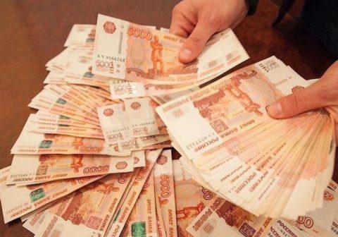 займ до 200000 рублей без отказа на карту втб рефинансирование кредитов других банков калькулятор воронеж