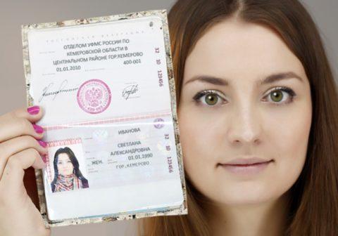 можно ли взять кредит по фотке паспорта атб банк кредит наличными отзывы
