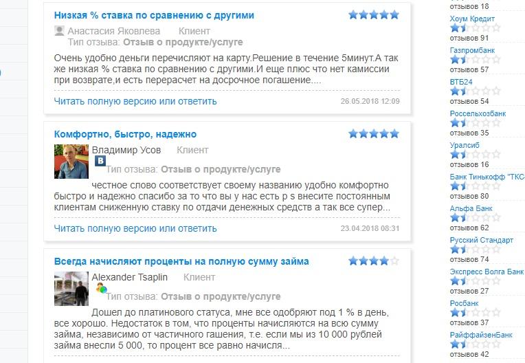 интернет банк альфа клик вход в личный кабинет официальный сайт вход