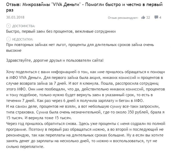 Карты майнкрафт 1.14.4 хоррор
