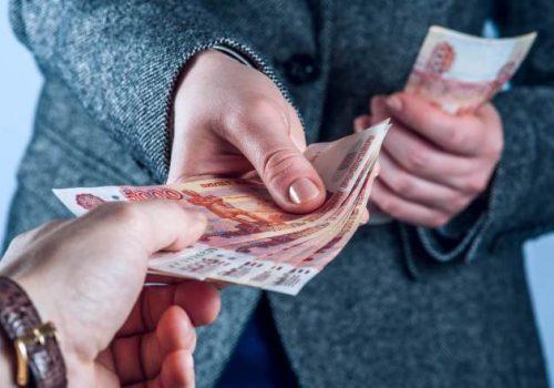 отправить заявку на кредит во все банки сразу без справок и поручителей в москве