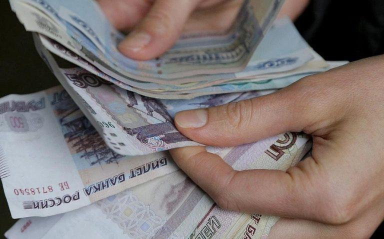 деньги взаймы займ на карту получение кредита с плохой кредитной историей и просрочками